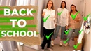 ПОКУПКИ К ШКОЛЕ 2020 КРЮКОВЫ BACK TO SCHOOL БЭК ТУ СКУЛ СНОВА В ШКОЛУ