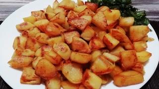 Жареная Картошка   По Другому Готовить Вы Уже Не Захотите