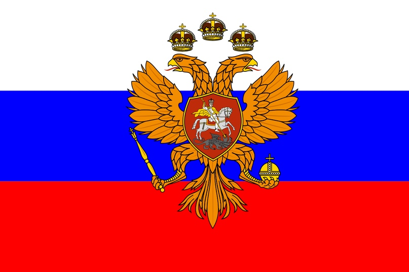 История флага России, изображение №3