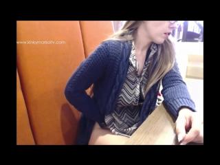 [маnуvids] кinkумаrisоl - naughty in the public coffee shop (720p) [amatuer, teen, solo, masturbation, glasses, public]