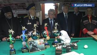 Бильярдный турнир в чесь 60-летия полёта в космос Юрия Гагарина