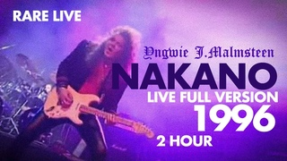 Yngwie malmsteen -  - Nakano Sunplaza Tokyo Full version - rare live