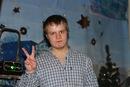 Личный фотоальбом Артура Киракосяна