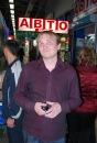 Личный фотоальбом Евгения Аго