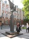 Фотоальбом Юлии Пушкинской