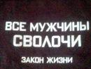 Персональный фотоальбом Катёны Егоровой