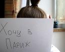 Личный фотоальбом Марины Коршуновой