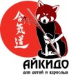Клуб Айкидо Красная панда (г. Реутов)