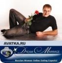 Фотоальбом человека Артема Склярова