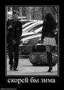 Личный фотоальбом Александра Кита