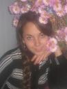 Личный фотоальбом Анастасии Остапенко