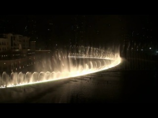 "Поющий фонтан в Дубае (Andrea Bocelli & Sarah Brightman ""Time To Say Goodbye"")"