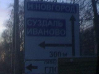 иср оисб в,ч 03616 тейково!!