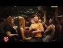 Шоу Сержа Горелого Предварительные ласки- Знакомство в ночном клубе