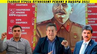 Кремль истерично зачищает левых: Платошкин, Грудинин, Бондаренко, Ступин, КПРФ