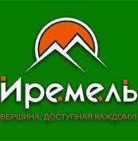 Иремель Уфа Магазины