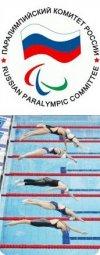 ParaSwim - Паралимпийское плавание в России