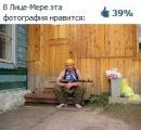 Фотоальбом Алексея Попова