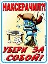 Αфанасьев Денис   Москва   11