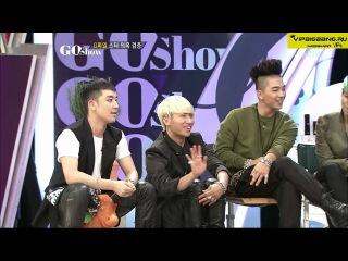Go Show (ep.3 - ) - Big Bang (рус.саб)