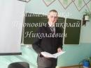 учителя-дублеры 2012 год.