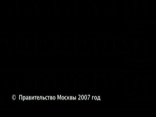 Дольше века часть 1 2009