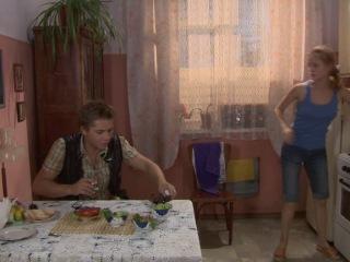 Ворожея (1-я серия) (2007)