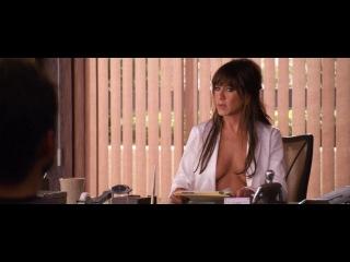 Голая Дженнифер Энистон - Jennifer Aniston - 2011 Horrible Bosses - SLT - 5