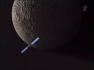 Космическая архитектура (2006)