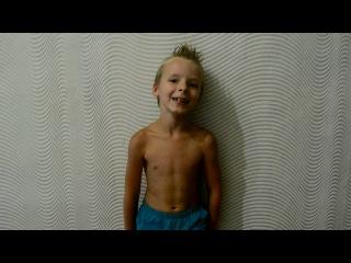 Видео ответ Бодича D