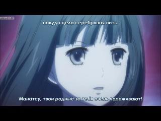 [Naruto-Brand] RDG: Red Data Girl 08 / Девочка из Красной Книги 8 (08) - серия [русские субтитры]