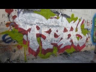 Граффити от RESK