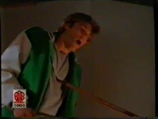 Реклама на VHS 'Елизавета' 1998 от СОЮЗ Видео