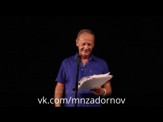 """Михаил Задорнов """"Как подбирали президентов"""" (Концерт """"Трудно жить легко"""", 2010)"""