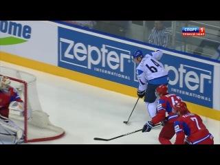 Чемпионат мира по хоккею 2011, 1/2 финала, Финляндия - Россия, гол Микаэля Гранлунда, пятница 13, мая 2011 г.