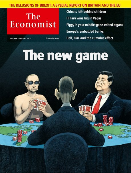 The Economist - 17 October - 23 October 2015
