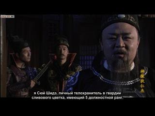 Легендарный Ди Жэньцзе Shen Tan Di Ren Jie Amazing Detective Di Renjie - 2227