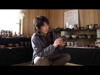 陶芸作家 原田省平さん Japanese Ceramic Artist - Shohei Harada