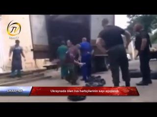 Ukraynada ölən rus hərbçilərinin sayı açıqlandı