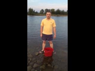Роман Глушман ice bucket challenge