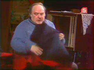 Спектакль Энергичные люди 1974
