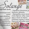 Оформление украшение декор свадеб свадьбы Минск