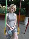 Алина Селезнёва