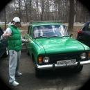Личный фотоальбом Ольги Бондарь