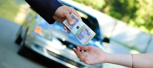Оформить кредит онлайн без прописки
