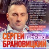 Продвижение Художников и Скульпторов / PR