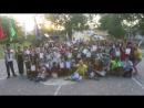 Сайгачонок 2016 2 смена закрытие