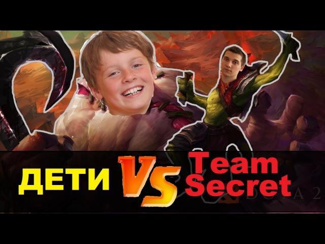 DAUNICHI vs Team Secret ПУДЖ 500MMR ИЗБИВАЕТ Arteezy смотреть онлайн без регистрации