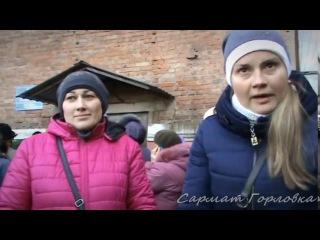 Талоны на паспорт ДНР. Горловка