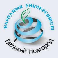 Логотип Народный Университет Центр иностранных языков